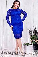 Вечернее платье для полных из гипюра индиго, фото 1