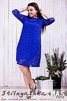Красивое платье для полных из гипюра индиго, фото 1