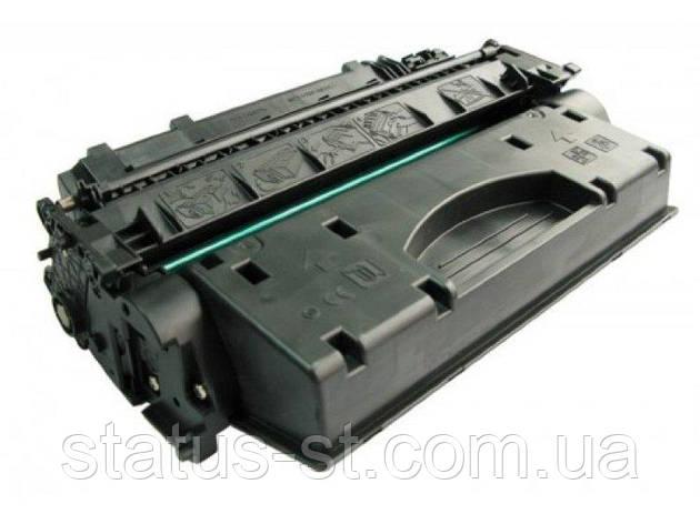 Заправка картриджа Сапоп 719H для принтера LBP6300dn, LBP6310dn, LBP6650dn, LBP6670dn, LBP6680x сумісний, фото 2