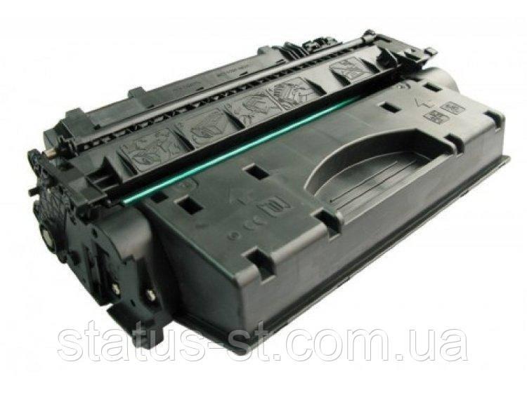 Заправка картриджа Сапоп 719H для принтера LBP6300dn, LBP6310dn, LBP6650dn, LBP6670dn, LBP6680x сумісний