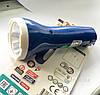 Фонарь ручной светодиодный LED 3W HOROZ PELE-3 , фото 2