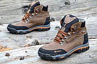 Крутые зимние мужские ботинки на меху, натуральная кожа коричневые Харьков (Код: Б911а)