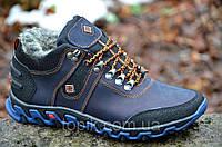 Кроссовки ботинки зимние кожа натуральный мех мужские синие Columbia Коламбия реплика (Код: Б288)