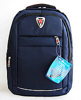 Рюкзак под ноутбук. Городской рюкзак. Стильный рюкзак. Молодёжный рюкзак. Интернет магазин рюкзаков.