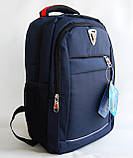 Рюкзак под ноутбук. Городской рюкзак. Стильный рюкзак. Молодёжный рюкзак. Интернет магазин рюкзаков., фото 2