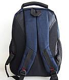 Рюкзак под ноутбук. Городской рюкзак. Стильный рюкзак. Молодёжный рюкзак. Интернет магазин рюкзаков., фото 5