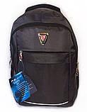 Рюкзак под ноутбук. Городской рюкзак. Стильный рюкзак. Молодёжный рюкзак. Интернет магазин рюкзаков., фото 8