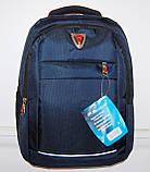 Рюкзак под ноутбук. Городской рюкзак. Стильный рюкзак. Молодёжный рюкзак. Интернет магазин рюкзаков., фото 10