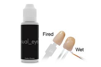Жидкость для визуализации цвета Visual eyes, 15мл,  HPdent Германия