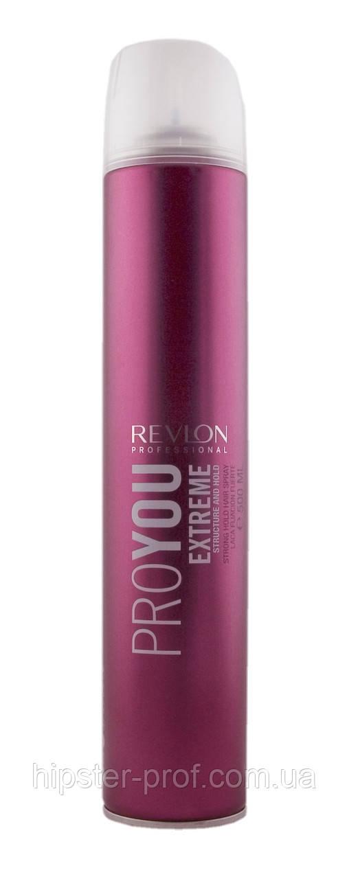 Лак ультрасильной фіксації Revlon Professional Pro You Extra Strong Hair Spray Extreme 500 ml