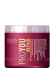 Маска восстанавливающая Revlon Professional Pro You Repair Mask 500 ml