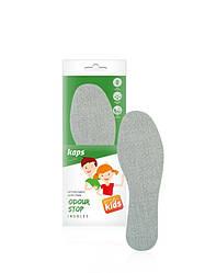 Kaps Odour Stop Kids - Детские гигиенические (антибактериальные) стельки
