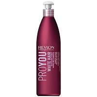 Шампунь для блондированных и седых волос Revlon Professional Pro You White Hair Shampoo 350 ml