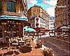 Набор-раскраска по номерам Гранд кафе худ. Парк Сунг Сам