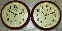 Часы настенные GOTIME