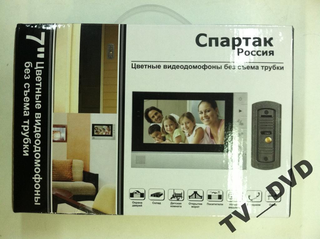 """Домофон СПАРТАК с цветным экраном 7"""""""