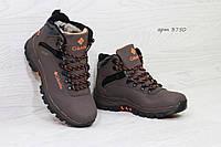 Мужские зимние кроссовки,ботинки Columbia,Коламбия коричневые 41р