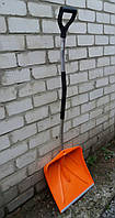 Лопата снегоуборочная усиленная MAAN профи (оранжевая)