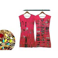 Сукня органайзер для прикрас Hanging Jewelry Organizer, 1000367, органайзер для біжутерії купити, органайзер д