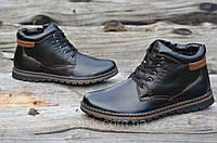 Ботинки мужские зимние практичные черные натуральная кожа, шерсть цигейка (Код: Б921а). Только 45р!