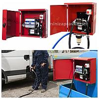 Мини заправочный модуль для перекачки диз топлива в металлическом ящике ARMADILLO (Италия)