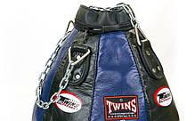 Чехол боксерского мешка Каплевидный кожаный (без наполнителя) TWINS PPL-BU-L, фото 2