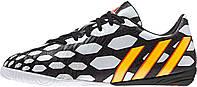 Детские залки  Adidas JR Predator Absolado LZ  IN