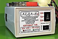 Зарядное предпусковое АИДА-8s —автомат. импульсное десульфатирующее для кислотных/гелевых АКБ 4-160А*час, фото 1