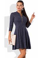 Платье мини из ангоры софт с юбкой-солнце синее