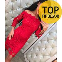 Женское платье, красного цвета / платье с дорогим кружевом, стильное, 2018