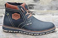 Мужские зимние ботинки, полуботинки натуральная кожа матовые черные прошиты 2017 (Код: Б951)