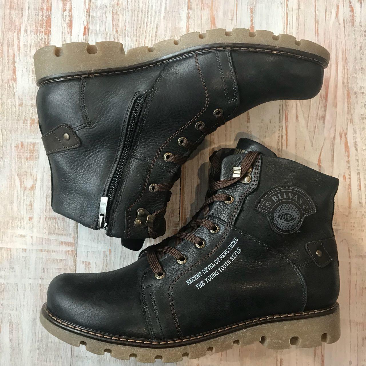 ... Кожаные ботинки зимние 45 размер 226c528242e0e