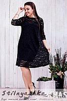Красивое платье для полных из гипюра черное, фото 1