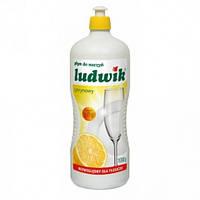 Ludwik миючий засіб для посуди 1000ml