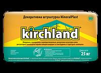 Штукатурка Kirchland Мінералпласт зерно 2,0 25кг