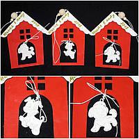 """Подвеска """"Собачка в домике счастья"""" из дерева, 16х13 см., 45/38 (цена за 1 шт. + 7 гр.)"""