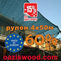 Сетка затеняющая, маскировочная рулон 4*50м 60% Венгрия