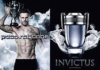 Туалетная вода мужская Paco Rabanne Invictus