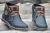 Мужские зимние ботинки, полуботинки натуральная кожа матовые черные прошиты (Код: Б951а)