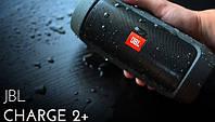 Колонка JBL Charge2+ беспроводная портативная bluetooth аккустика Черный , фото 1