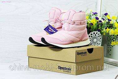 Зимние сапоги Reebok (розовые)