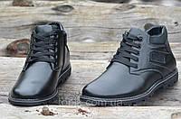 Зимние мужские ботинки, полуботинки черные натуральная кожа, мех, цигейка удобные (Код: Б954а). Только 45р!