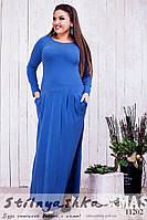 Теплое платье большого размера голубое, фото 1