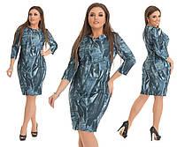 Стильное неопреновое женское платье на молнии батал