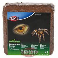 Trixie - кокосовый субстрат 2л/140г