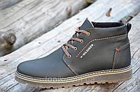 Удобные зимние мужские полуботинки ботинки черные натуральная кожа, мех, шерсть прошиты (Код: Б960)