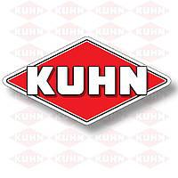 Грудинка отвала правая KUHN (Оригинал), H0401780