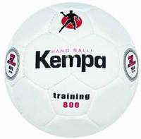 Мяч тренировочный Kempa TRAINING 800 gr