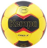 Гандбольный мяч Kempa PRO - X Training Profile (р.2)