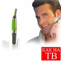 ТОП ВИБІР! Тример Micro touch max - 1000115 - тріммер для волосся, мікро тач макс, видалення волосся епіляція, електробритва, бритва вусів бороди